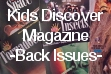 Kids Discover Back Issues - Another Turn Used Books