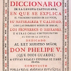 Spanish - First Volume of Dictionary of Authorities (1729)